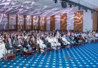ADIPEC Conference Programme - Image 1
