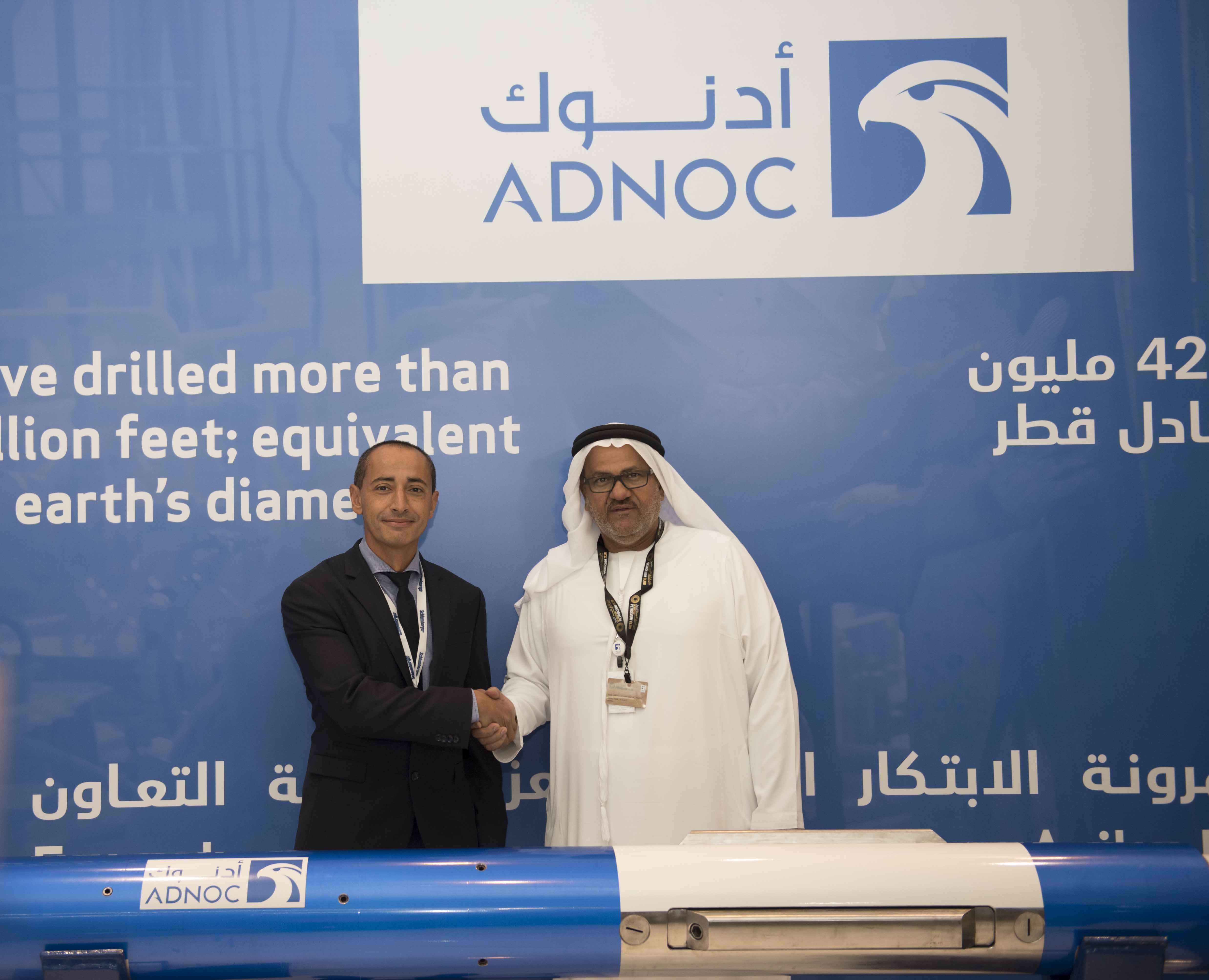 Schlumberger Licenses ADNOC Offshore Drilling Technology