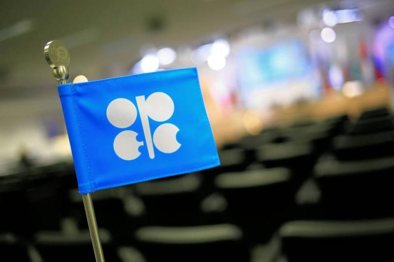 OPEC countries require $10.5tr to meet global oil demand