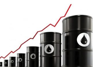 Oil prices near $44 as investors weigh Nigerian output caps