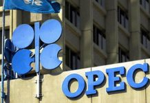 OPEC Records 120% Conformity, As Nigeria Predicts Capping Production in 2018