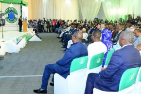 Homepage Conference 290x193 - NIGERIA INTERNATIONAL PETROLEUM SUMMIT